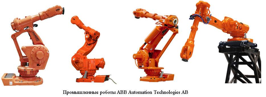 Промышленный робот манипулятор своими руками 14