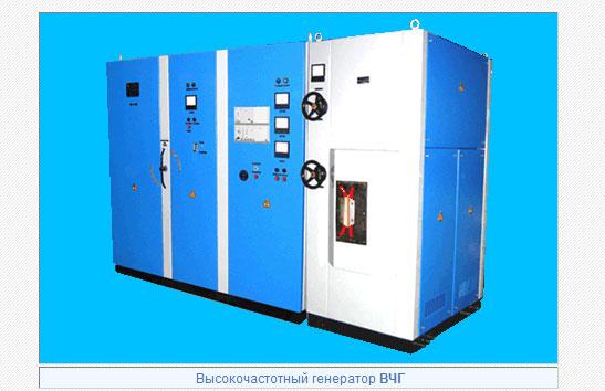 генератор высокочастотный вчг принцип работы схема