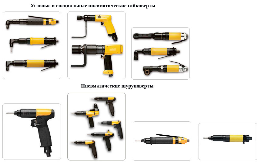 Пневматический сборочный инструмент - Atlas Copco