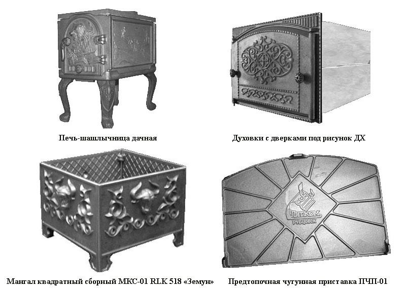 Печь для литья чугуна своими руками